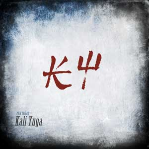EVA_MILAN_kali_yuga