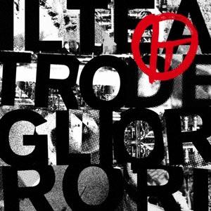 IL_TEATRO_DEGLI_ORRORI_il_teatro_degli_orrori