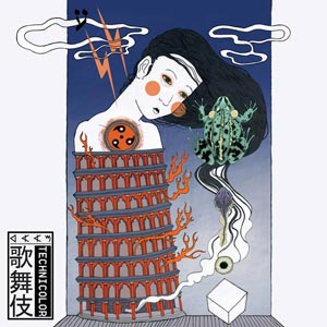 DAAM technicolor_kabuki