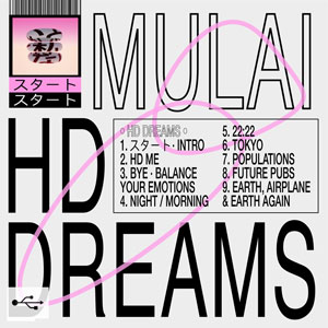 mulai hd dreams